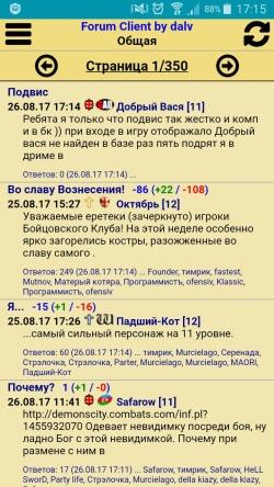 http://paladins.ru/k_scan_id.php?scan_id=40bf9981911b9417ffca37f94e73c4d7