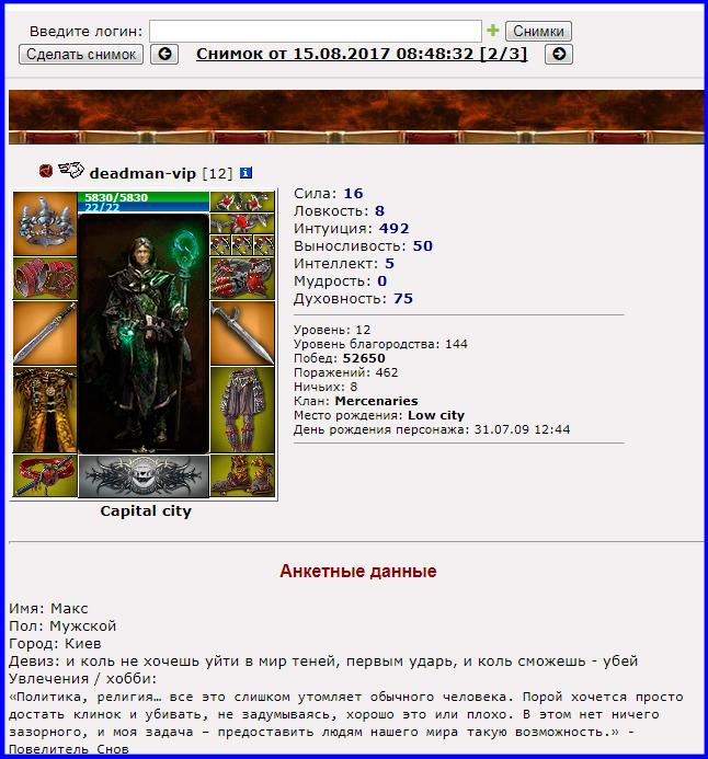 http://paladins.ru/k_scan_id.php?scan_id=63ff24deb8141e718afd357e01cb9b30