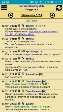 http://paladins.ru/k_scan_id.php?scan_id=c5af85d066d449b1dc46288843584144