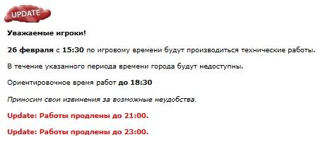 http://paladins.ru/k_scan_id.php?scan_id=dedd919da174e478953da645ce452d28